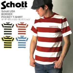 (ショット) Schott ボーダー ポケット クルーネック Tシャツ カットソー ポケT 半袖 メンズ レディース|retom