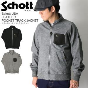 (ショット) Schott レザー ポケット スタンド ジップ トラック ジャケット メンズ レディース|retom