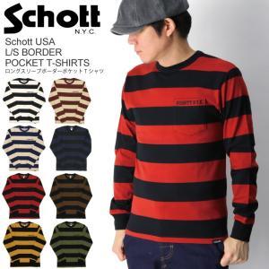 (ショット) Schott ロングスリーブ ボーダー ポケット Tシャツ カットソー メンズ レディース|retom