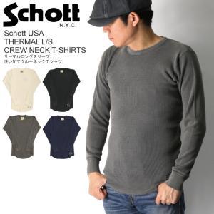 (ショット) Schott ロングスリーブ サーマル クルーネック Tシャツ 洗い加工 古着風 メンズ レディース|retom
