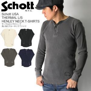 (ショット) Schott ロングスリーブ サーマル ヘンリーネック Tシャツ 洗い加工 古着風 メンズ レディース|retom