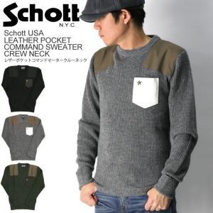 (ショット) Schott レザー ポケット コマンド クルーネック セーター ニット ミリタリー メンズ レディース|retom