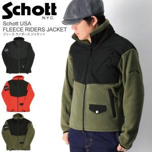 (ショット) Schott フリース ライダースジャケット フリースジャケット メンズ レディース