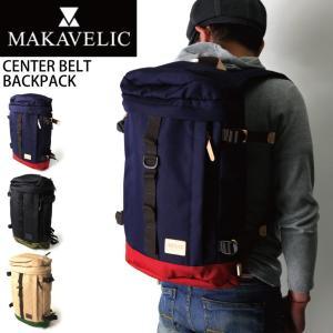 (マキャベリック) MAKAVELIC センターベルト バックパック|retom