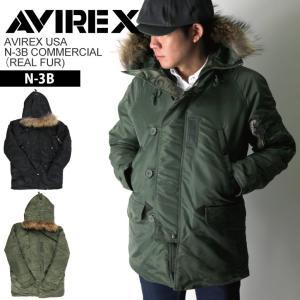 10%OFF!! (アビレックス) AVIREX アヴィレックス N-3B コマーシャル(リアルファー) 中綿入り アウター ジャケット パーカー メンズ|retom