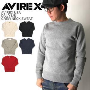 (アビレックス) AVIREX デイリーシリーズ クルーネック スウェット シャツ トレーナー メンズ retom