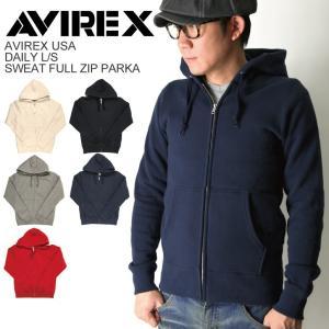 (アビレックス) AVIREX デイリーシリーズ スウェット フルジップ パーカ パーカー メンズ retom