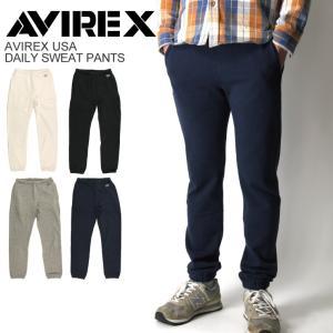 (アビレックス) AVIREX デイリーシリーズ スウェット パンツ ジョガーパンツ メンズ|retom