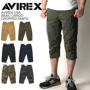 (アビレックス) AVIREX アヴィレックス ベーシック カーゴ クロップドパンツ メンズ|retom