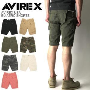 (アビレックス) AVIREX アヴィレックス エアロ ショートパンツ ベーシックシリーズ ハーフパンツ 短パン カモ 迷彩 メンズ|retom