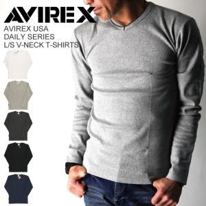 (アビレックス) AVIREX アヴィレックス Vネック ロングTシャツ カットソー Tシャツ ロンT デイリーシリーズ メンズ レディース