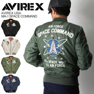 (アビレックス) AVIREX アヴィレックス MA-1 スペースコマンド ミリタリージャケット フライトジャケット メンズ レディース retom