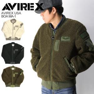 (アビレックス) AVIREX アヴィレックス ボア MA-1 フライトジャケット アウター メンズ レディース retom