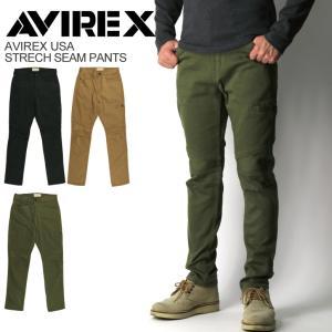 (アビレックス) AVIREX アヴィレックス ストレッチ シーム パンツ ストレッチパンツ ミリタリーパンツ メンズ レディース retom