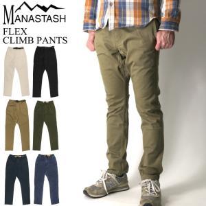 (マナスタッシュ) MANASTASH フレックス クライミング ストレッチ パンツ スリムパンツ|retom