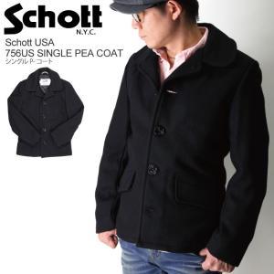 (ショット) Schott 756U シングル Pコート|retom