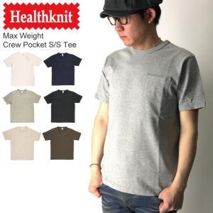(ヘルスニット) Healthknit マックスウエイト クルーネック ポケット Tシャツ ヘビーウエイト カットソー 無地|retom