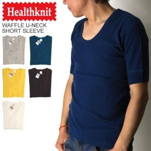 (ヘルスニット) Healthknit ワッフル Uネック ショートスリーブ|retom