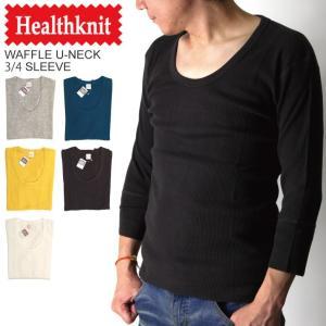 (ヘルスニット) Healthknit ワッフル Uネック 3/4スリーブ|retom