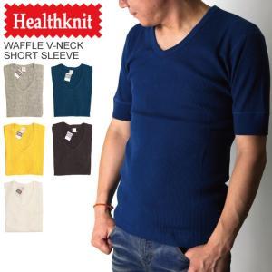 (ヘルスニット) Healthknit ワッフル Vネック ショートスリーブ|retom