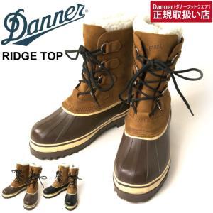 (ダナー) Danner RIDGE TOP リッジトップ レインブーツ スノーブーツ|retom