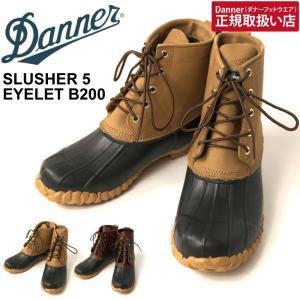 (ダナー) Danner SLUSHER5 EYELET B200 レインブーツ スノーブーツ|retom