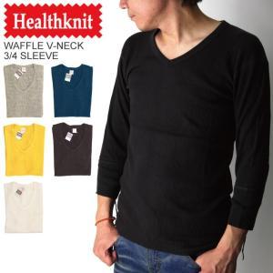 (ヘルスニット) Healthknit ワッフル Vネック 3/4スリーブ|retom