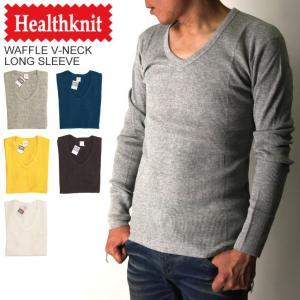 (ヘルスニット) Healthknit ワッフル Vネック ロングスリーブ|retom