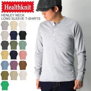 (ヘルスニット) Healthknit ヘンリー ロングスリーブ|retom