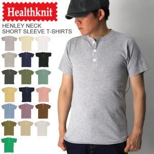 (ヘルスニット) Healthknit ヘンリーネック Tシャツ ショートスリーブ カットソー メンズ レディース|retom