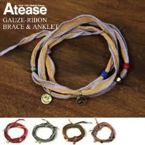 Atease(アティース) シルクリボン ブレスレット&アンクレット メンズ レディース|retom