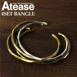 送料無料 Atease(アティース) 4セット バングル ブレスレット メンズ レディース|retom