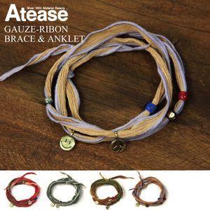 Atease(アティース) ビーズブレスレット 数珠ブレスレット カットビーズ メンズ レディース made in japan ハンドメイド|retom