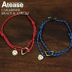 Atease(アティース) カラビナ ブレスレット&アンクレット メンズ レディース|retom