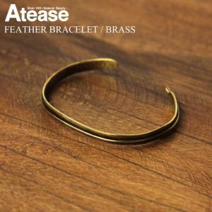 (アティース) Atease フェザー ブレスレット ブラス|retom