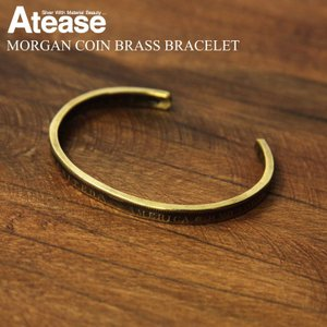 (アティース) Atease モルガン コイン ブラス ブレスレット|retom
