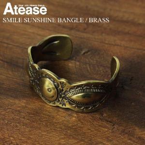 (アティース) Atease バングル ブラス(真鍮) ブレスレット|retom