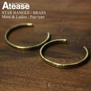 送料無料 Atease(アティース) バングル ブレスレット メンズ レディース|retom