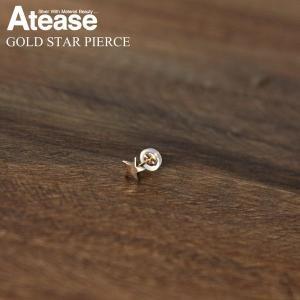送料無料 Atease(アティース) ゴールド スター ピアス メンズ レディース|retom
