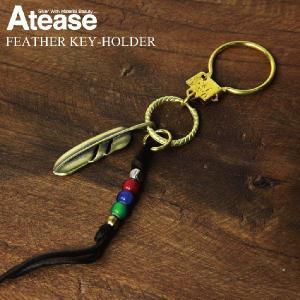 (アティース) Atease フェザーキーホルダー|retom