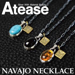 送料無料 Atease(アティース) 天然石 シルバーネックレス メンズ レディース|retom