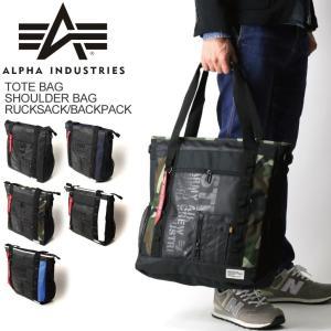 (アルファ) ALPHA アルファ インダストリーズ トートバッグ ショルダー リュックサック バックパック デイパック|retom
