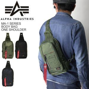 (アルファ) ALPHA アルファ インダストリーズ MA-1 シリーズ ボディバッグ  ワンショルダーバッグ|retom