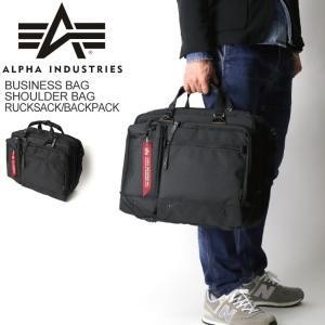 (アルファ) ALPHA アルファ インダストリーズ ビジネスバッグ ショルダー リュックサック バックパック デイパック|retom
