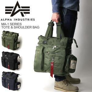 (アルファ) ALPHA アルファ インダストリーズ MA-1 シリーズ トートバッグ ショルダーバッグ|retom