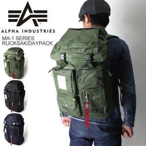 (アルファ) ALPHA アルファ インダストリーズ MA-1 シリーズ リュックサック デイパック バックパック|retom