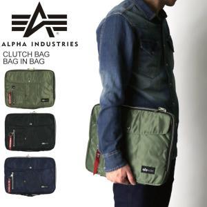 (アルファ) ALPHA アルファ インダストリーズ MA-1 シリーズ クラッチバッグ セカンドバッグ バッグ イン バッグメンズ レディース|retom