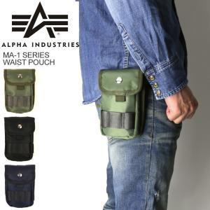 (アルファ) ALPHA アルファ インダストリーズ MA-1 シリーズ ウエストポーチ ポーチ 携帯ケース|retom