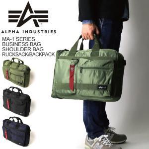 (アルファ) ALPHA アルファ インダストリーズ MA-1 シリーズ ビジネスバッグ ショルダー リュックサック バックパック|retom