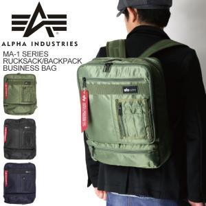 (アルファ) ALPHA アルファ インダストリーズ MA-1 シリーズ リュックサック バックパック デイパック ビジネスバッグ|retom